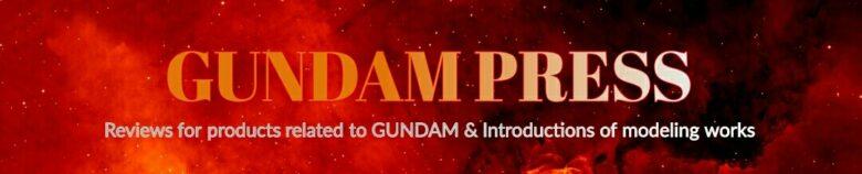 GUNDAM PRESSのロゴ