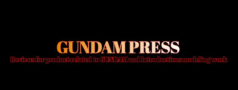 GUNDAM PRESS